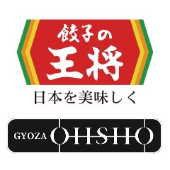 餃子の王将 鶴橋東店