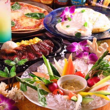 Hawaiian Dining PUROA  コースの画像