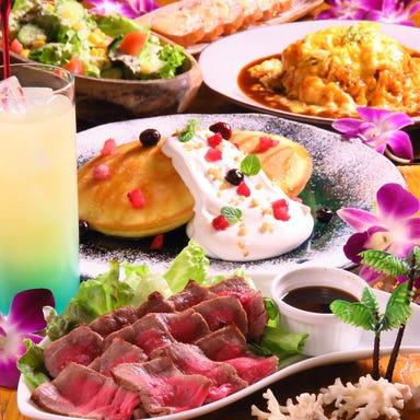 Hawaiian Dining PUROA  こだわりの画像