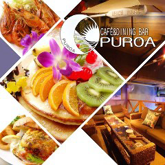 Hawaiian Dining PUROA