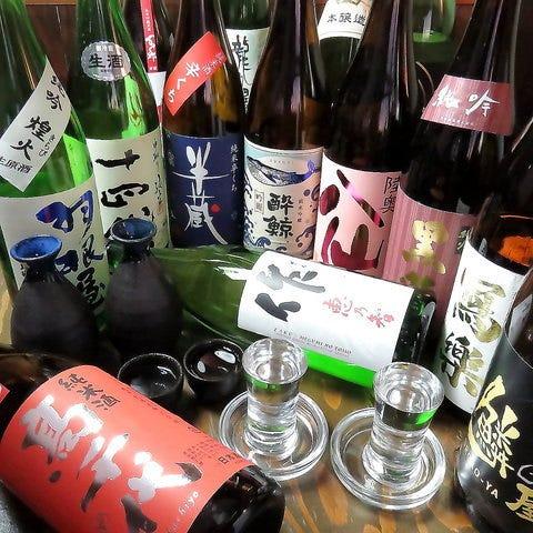 厳選した日本酒をご用意◎