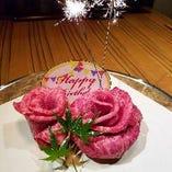誕生日や記念日のお祝いに肉ケーキはいかがでしょうか?