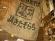 北海道幌加内、日本で一番早く新そばが採れます。