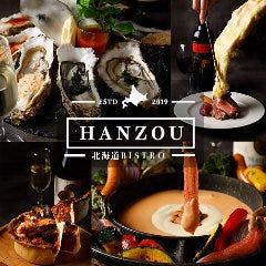 北海道ビストロ 個室Dining HANZO 川越店