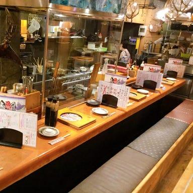 魚島屋 久茂地店  店内の画像