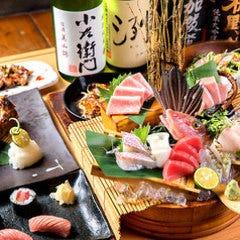 魚島屋 久茂地店  コースの画像