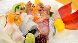 鮮魚のお造り 3点盛り