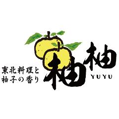 立川 個室居酒屋 柚柚~yuyu~ 立川駅前店