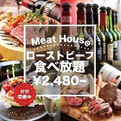 シュラスコ&肉寿司食べ放題×個室肉バル ミートハウス 新宿東口