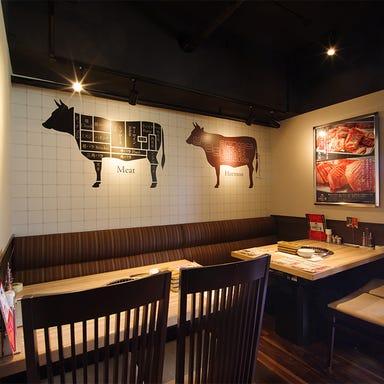 食肉問屋直営 元祖おもに亭 焼肉店 竹ノ塚本店 店内の画像