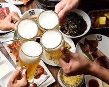 【焼肉宴会!】食べ放題&飲み放題