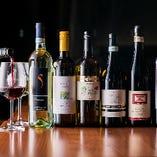 その一杯に惚れてしまう極上ワイン