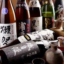 全国の多彩な味わいの日本酒