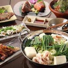 お料理のみ『楽酒屋ごえんの充実コース』3,500円