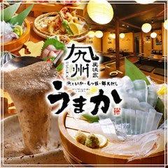 個室 泳ぎイカ 九州うまか 梅田店