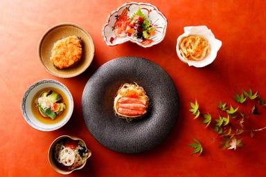 日本料理 からまつ  コースの画像