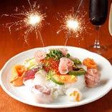 記念日コースのボリューム満点寿司ケーキで華やかにお祝い♪