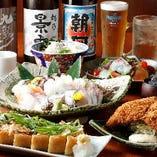 自慢の鮮魚やお酒に合うおつまみが揃う2時間飲み放題付コース