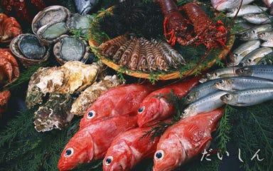 魚のだいしん 城陽店 コースの画像