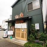 JR新潟駅南口より徒歩圏内、駐車場は6台までご用意しております