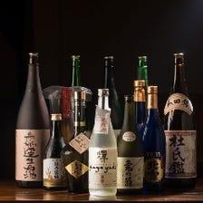 日本酒王国・新潟の希少な銘柄が揃う