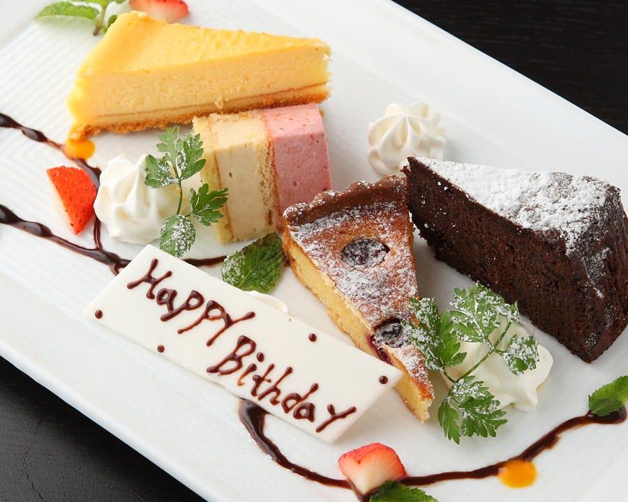 誕生日・記念日サービス 無料でドルチェにメッセージ追加OK!
