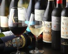 種類豊富なソムリエ厳選ワイン