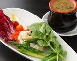 彩り野菜の盛り合わせ バーニャカウダ