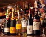 ソムリエ厳選のワインセレクションが自慢!