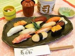 板長おまかせ握り寿司 その日のおすすめ握り12貫と小鉢、味噌汁付き