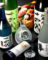 刺身や寿司に冷たい日本酒はいかがでしょうか?
