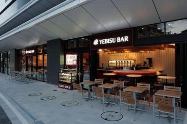YEBISU BAR エキシティ広島店 こだわりの画像