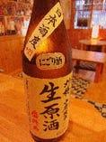 刈穂 山廃純米 番外品+21 生原酒 にごり酒 秋田清酒