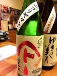 やまとしずく 純米吟醸 ニゴリヤマト 秋田清酒