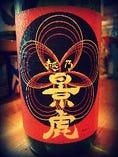 越乃景虎うめ酒