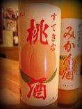 すてきな 桃酒