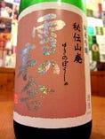 雪の茅舎 純米吟醸 秘伝山廃  限定夏生酒