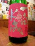 一白水成 純米吟醸中取り 美郷錦仕込み 福禄寿酒造