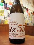 試験醸造的純米酒  純米55プロトタイプ  ドライ エボリューシン