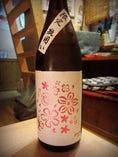 春霞 純米酒 限定無濾過瓶囲い 花ラベル