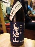 鳥海山 純米大吟醸 にごり生原酒