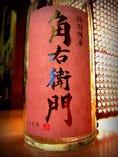 福小町 角右衛門 特別純米 直汲み 生原酒