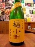福小町 純米吟醸  全量山田錦55