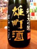 まんさくの花 純米大吟醸 雄町酒