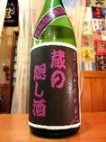 まんさくの花 純米吟醸原酒 蔵の隠し酒