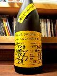 まんさくの花 杜氏選抜 純米大吟 特別限定 生原酒