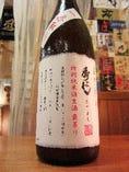 秀よし 特別純米生酒嚢吊り 全量山田一番取り
