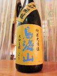 鳥海山  純米大吟醸 香妙洒脱 無加圧槽しぼり