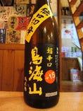 鳥海山 純米 超辛口+15 伝口切辛