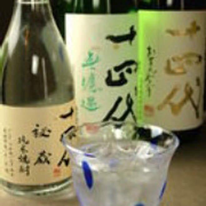 希少な日本酒と共に至福の一時を